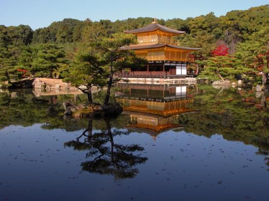 Kyoto Kinkaku-Ji